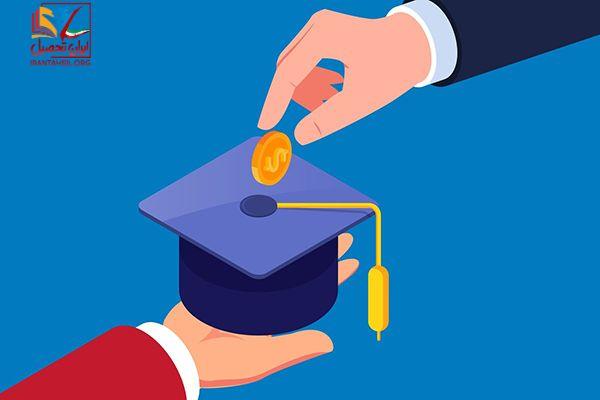 مزایای و حقوق دانشجویان دانشگاه وزارت اطلاعات