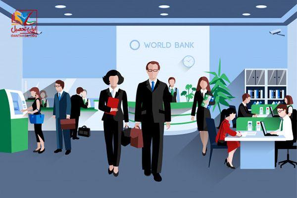 گرایش های رشته مدیریت امور بانکی