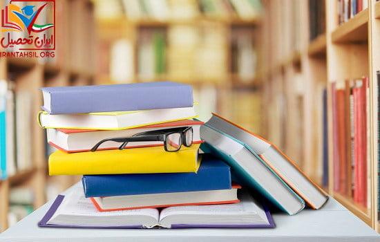 رشته های بدون آزمون دانشگاه ارشاد دماوند