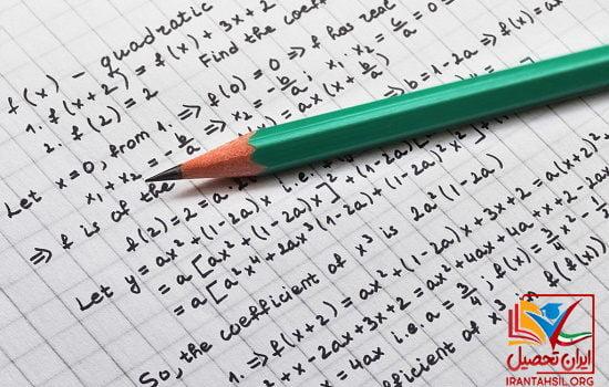 مندرجات دفترچه انتخاب رشته کنکور ریاضی چیست؟