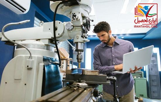 مواد آزمون نظام مهندسی مکانیک