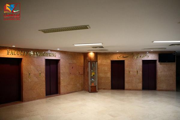 رتبه قبولی در دانشگاه الزهرا تهران