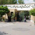 ثبت نام دانشگاه الزهرا تهران