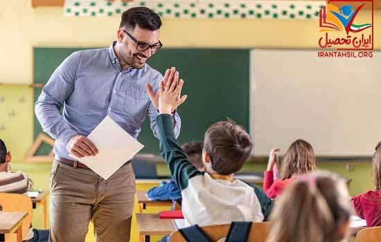 نحوه ثبت نام آزمون اعزام به خارج معلمان