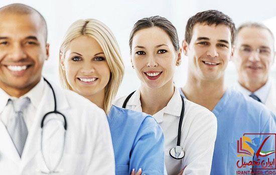 ویژگی های بارز بهترین رشته های پزشکی کدامند؟