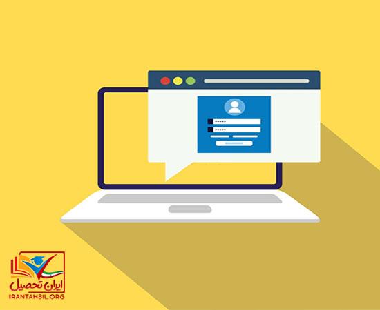 آنچه در رابطه با شرایط ثبت نام بیمه تامین اجتماعی باید بدانید