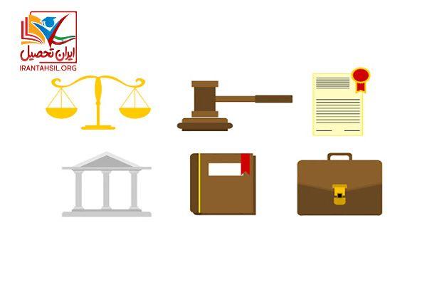 سامانه استعلام پرونده قضایی با رمز 16 رقمی