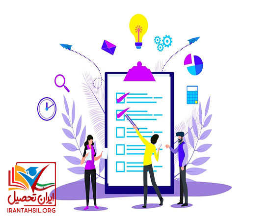 لیست رشته های مورد نیاز برای استخدام آموزش و پرورش