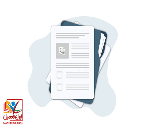 مدارک لازم برای بیمه حرف و مشاغل آزاد تامین اجتماعی
