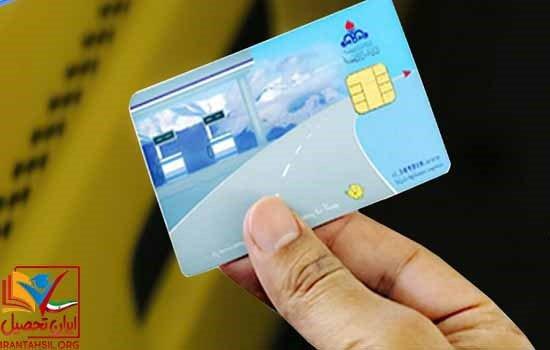 پیگیری کارت سوخت معطله