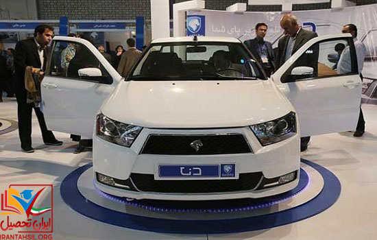 استعلام کد اعتبار سنجی ایران خودرو