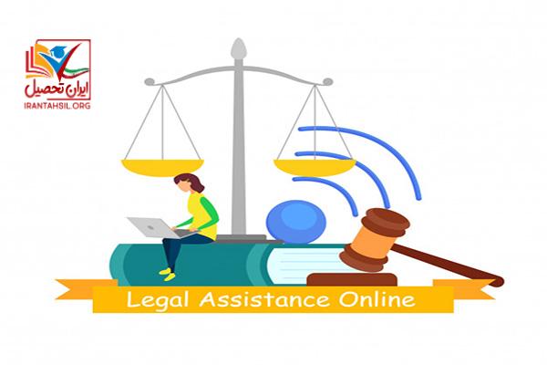 اپلیکیشن سامانه ابلاغ الکترونیکی قضایی