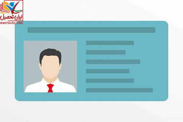راهنمای ثبت نام اینترنتی کارت ملی