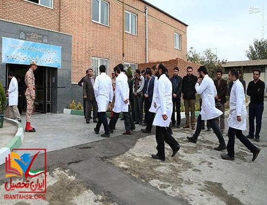 جایگاه علمی دانشگاه امام حسین