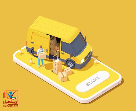 پیگیری تلفنی کارت خودرو با استفاده از کد USSD