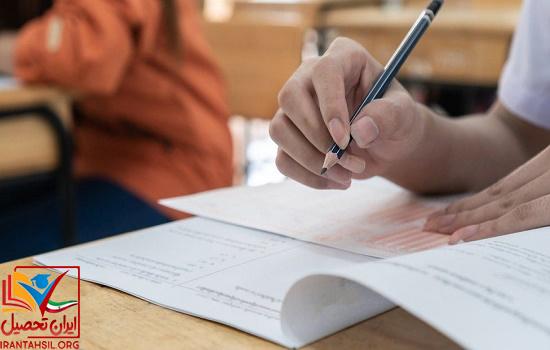 نمونه سوالات سنجش آموزش و پرورش را از کجا بگیریم؟