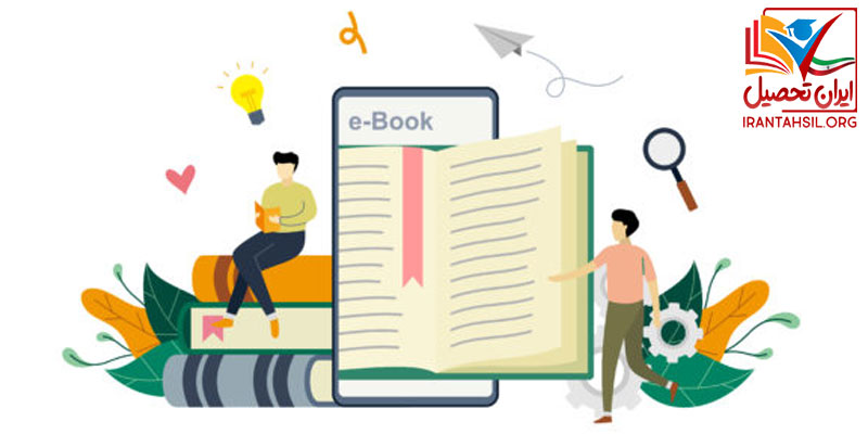 مشاوره تحصیلی از ابتدایی تا دکتری