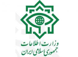 دانشگاه امام باقر