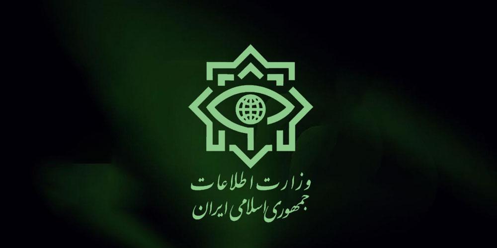 ثبت نام دانشگاه امام باقر