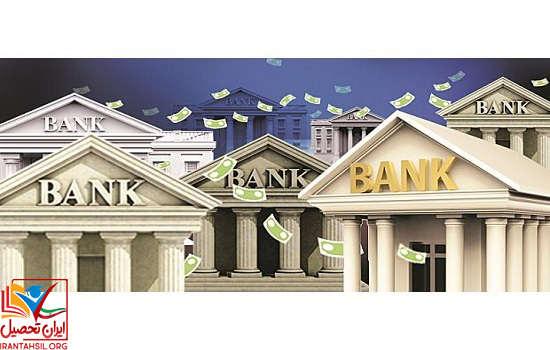 مراحل و نحوه گزینش استخدام بانک سینا