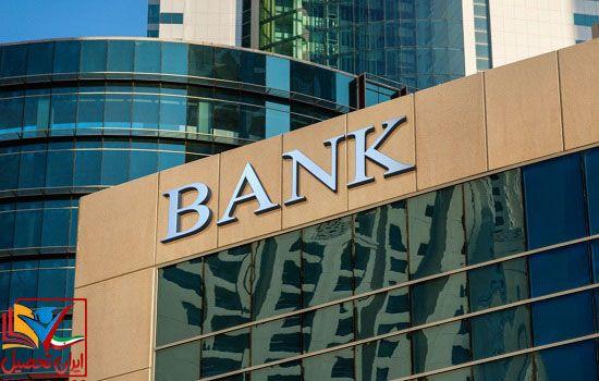 مراحل استخدام بانک سرمایه