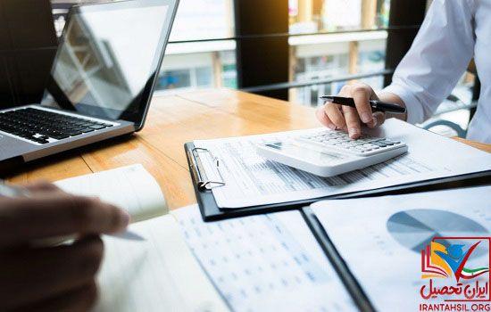 زمان استخدام بانک سرمایه 1400
