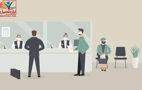 شرایط و زمان ثبت نام استخدام بانک دی