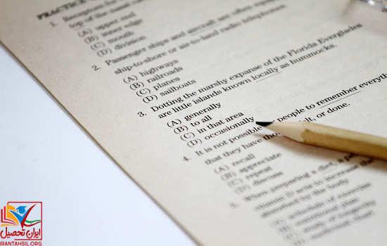 دلیل اهمیت اطلاع از شرایط شرکت در آزمون تافل