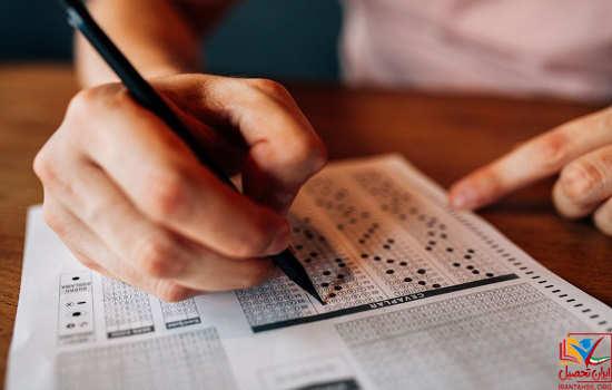 شرایط لازم در زمان ثبت نام آزمون سردفتری ازدواج و طلاق