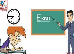 دریافت کارت ورود به جلسه امتحانات نهایی