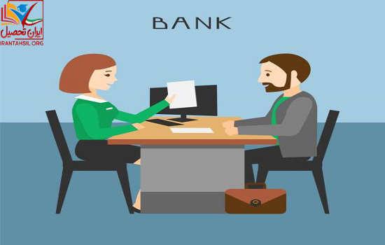 زمان، مراحل و شرایط ثبت نام استخدام بانک گردشگری