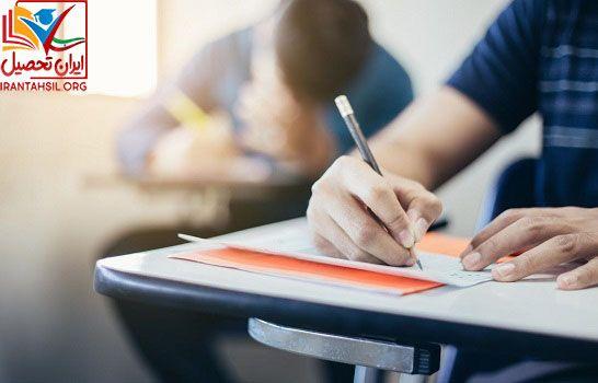 زمان دریافت کارت ورود به جلسه امتحانات نهایی