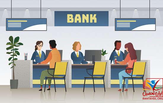 زمان و مراحل استخدام بانک سینا