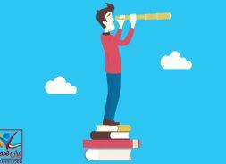 ضرایب دروس عمومی و اختصاصی