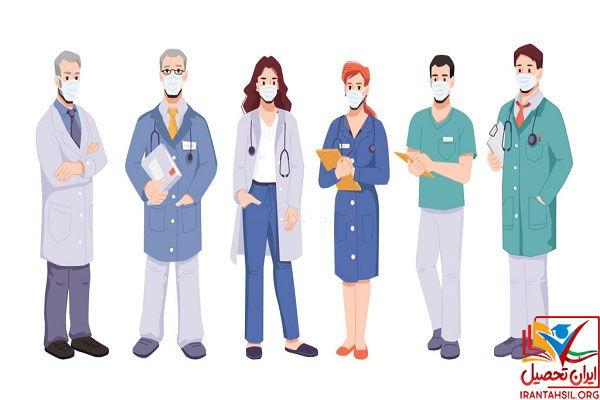 تکمیل ظرفیت کنکور ارشد وزارت بهداشت