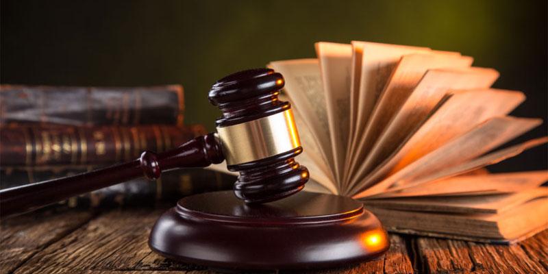 شرایط عمومی جذب قضاوت