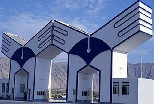 سنجش و پذیرش دانشگاه آزاد اسلامی