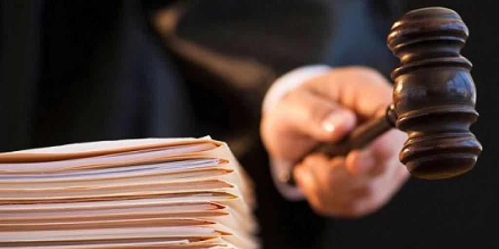شرایط مصاحبه آزمون قضاوت 1400