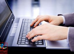 ثبت نام بدون کنکور کارشناسی ناپیوسته دانشگاه آزاد