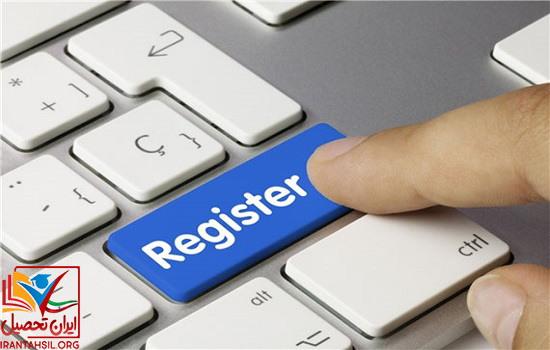 زمان و نحوه ثبت نام بدون کنکور کارشناسی ناپیوسته دانشگاه آزاد