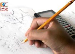 نمونه سوالات آزمون نظام مهندسی نقشه برداری