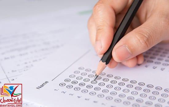 آزمون مجدد تئوری یا کتبی فنی حرفه ای