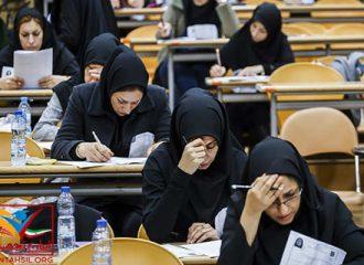 دانشجویان دختر دانشگاه بقیه الله