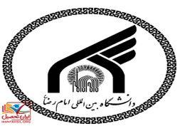 سامانه درسا دانشگاه امام رضا darsa.imamreza.ac.ir