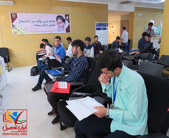 لیست رشته های دانشگاه بقیه الله