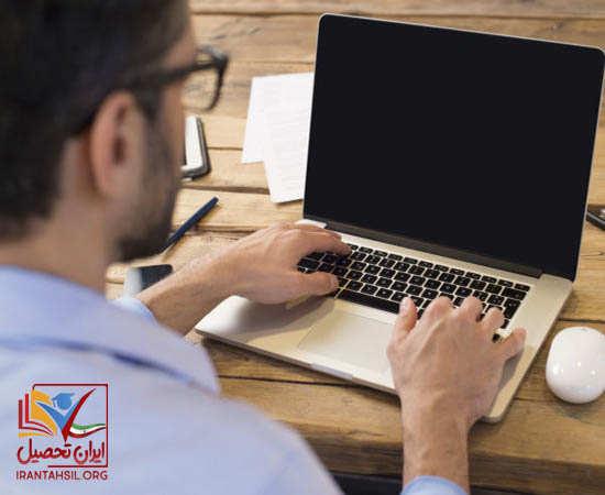 مدرک لازک برای ورود به سامانه ثبت نام بدون آزمون دانشگاه امام رضا