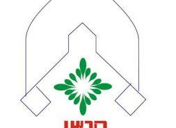 نتایج دانشگاه افسری امام حسین