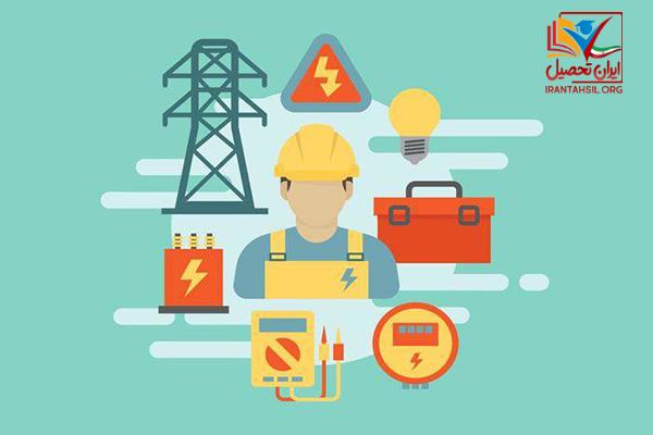 کلید واژه آزمون نظام مهندسی برق