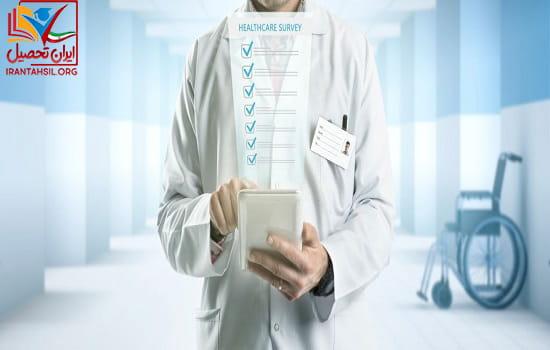 ضرورت آگاهی منابع آزمون کمک پرستاری چیست؟
