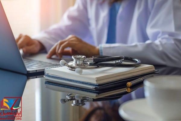 اعلام نتایج آزمون کمک پرستاری